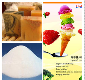 High Quality Food Grade Sodium Carboxy Methyl Cellulose pictures & photos