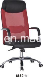 Five Star Leg Metal Frame Swivel Office Chair