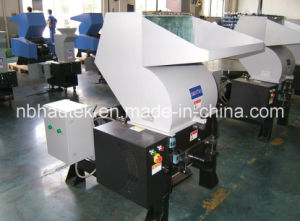 Waste Material Plastic Shredder Factory pictures & photos
