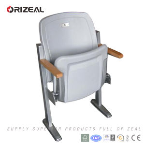 Orizeal HDPE UV Resisted Public Seating (OZ-AD-296) pictures & photos