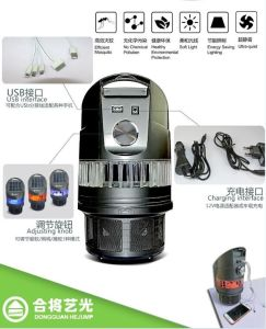 Multifunctional Mosquito Killing Light Hj-Mk-DC-05