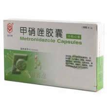 Trichomoniasis Medicine Metronidazole Capsule pictures & photos