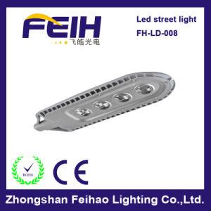 CE RoHS Certificate High Power 40W LED Street Light
