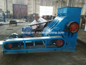 Coal Gangue Production Use Bipolar Crusher/ Two-Stage Crushing Machine pictures & photos