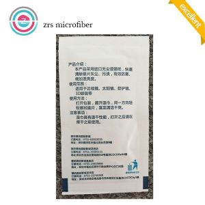 Made in China Medical Disposable Alcohol Pads pictures & photos