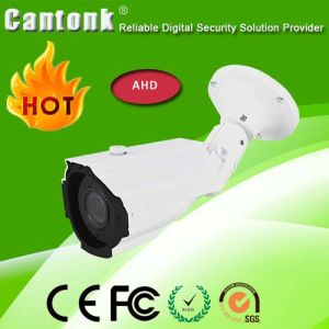 Waterproof 4 in 1 3MP CCTV Security Video Camera (KBBX40H300A) pictures & photos