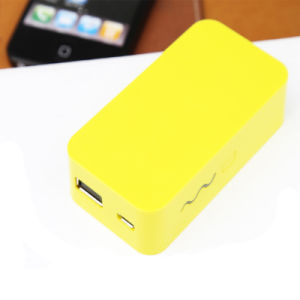 Ultra Slim Portable Power Bank 5200mAh for Mobile Phone pictures & photos