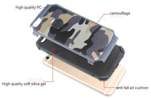 for iPhone 6g Camouflage Hybrid TPU+PC Cell Phone Case iPhone 7 (XSDD-031) pictures & photos