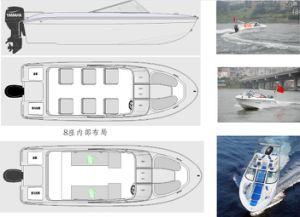 20ft Fibergalss Sport Boat pictures & photos