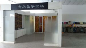 Gradient Color Change Gradient Glass Manufacturer From China pictures & photos