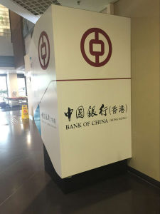 Outdoor Bank Typical Automatic Self-Service ATM Machines pictures & photos