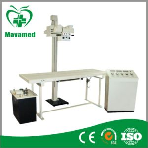 My-D009 Maya Professional 125mA Medical X-ray Machine pictures & photos
