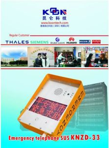 2016 Emergency Intercom Knzd-33 Public Telephone Safe City Telephone with LED Display pictures & photos