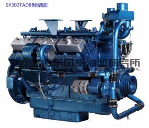 Shanghai Diesel Engine (880KW) , Dongfeng Diesel Engine pictures & photos