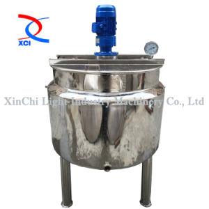 Stainless Steel Storage Tank/ Mixing Tank