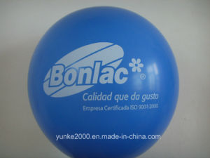 Higher Quality Helium Printed Latex Balloon (CB-029)