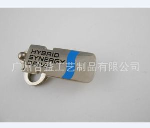 Oval Shape Keychain, Custom Metal Key Ring (GZHY-KC-020) pictures & photos