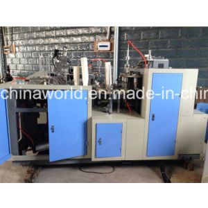 2015 Best Selling Disposable Paper Cup Machinery pictures & photos