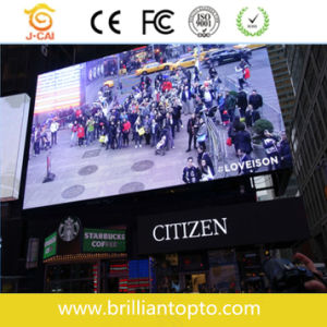 Programmable Outdoor Full LED Digital Signage (P8) pictures & photos