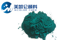 Phthalocyanine Green 7 (pigment Green 7)