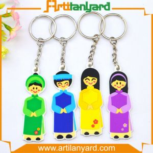 Factory Price Soft PVC Keychain pictures & photos