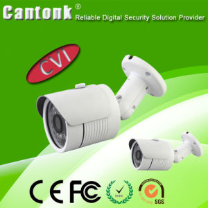 China Digital Video Surveillance HD CCTV Cvi CCTV Supplier (KHA-130R25c) pictures & photos