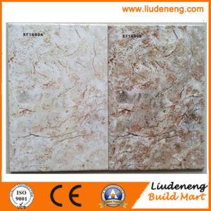 20X30cm Glazed Screen Printing Ceramic Tile
