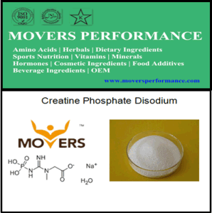 High Quality Hot Selling Creatine Phosphate Disodium for Health pictures & photos