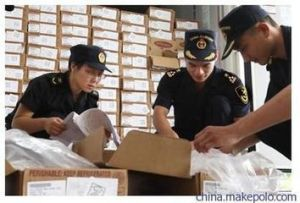 Logistics Service Custom Clearance Agent & Double Custom Clearance pictures & photos