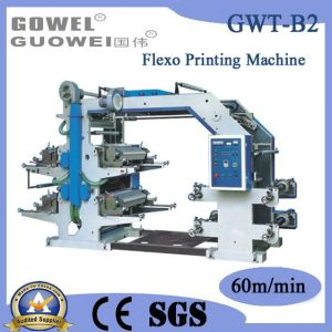 Mt Series Four Color Flexible Printing Machinery (GWT-B2) pictures & photos