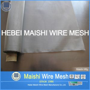 Woven Wire Mesh with Real Factory and Reasonable Price pictures & photos