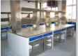 Island Bench Lab Furniture (Beta-B-S-09)