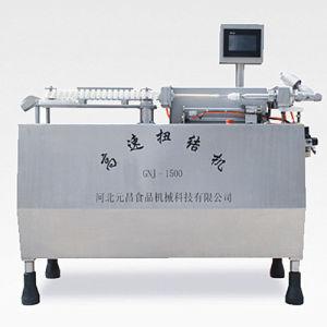 High Speed Twisting Machine Gdj-1500 pictures & photos
