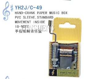 Hand-Crank Paper Music Box (YH2J/C-49) E pictures & photos