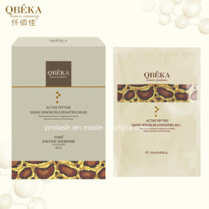 Anti-Aging Anti-Wrinkle Facial Mask QBEKA Active Peptide Snake Venom Rejuvenating pictures & photos