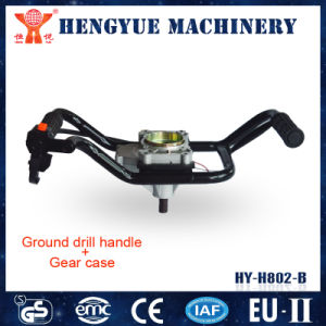 Ground Drill Handle and Gear Case for Ground Drill pictures & photos