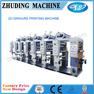 High Speed 8 Colors Gravurel Printing Machine pictures & photos