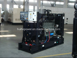 43Kva Deutz Diesel Generator (HHD43)