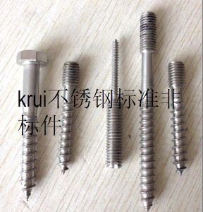 All Kinds of Stainless Steel Self Tapping Screw pictures & photos