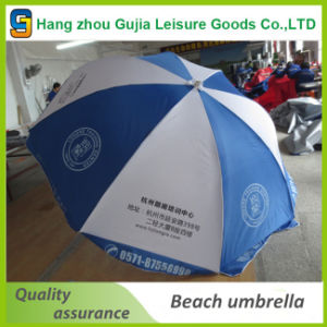 Cheap Outdoor Garden Beach Umbrella Wholesale