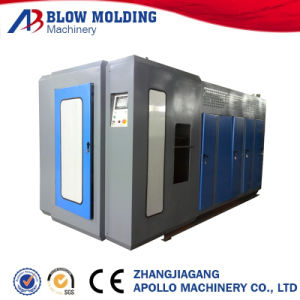 Blow Molding Machine for HDPE Bottles pictures & photos