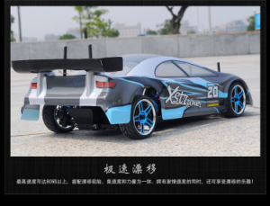 Hsp 94123 PRO Flying Fish RC Drift Car pictures & photos