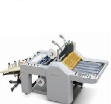Semi-Automatic Double Sides Paper and Film Laminator pictures & photos