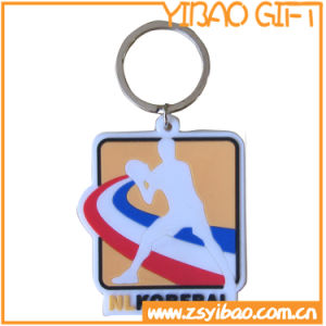 Business Gifts Genuine Leather Metal Keychain with Customize Logo (YB-K-002) pictures & photos