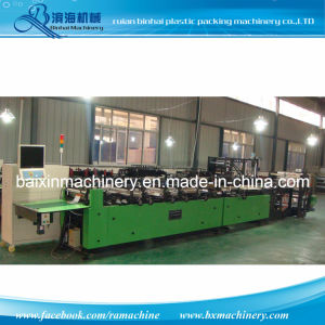 Plastic Central Seal and Bottom Seal Bag Making Machine pictures & photos