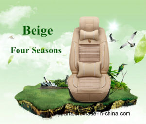 High-End Leather Car Decoration Car Seat Cover pictures & photos