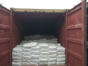 Dl-Methionine Low Price & Dl-Methionine Feed Grade 99% & Reliable Supplier pictures & photos