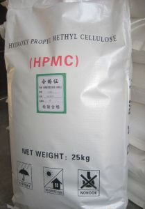 Pharmaceutical & Food Grade Methyl Cellulose (MC) , Hydroxypropyl Methyl Cellulose (HPMC) pictures & photos