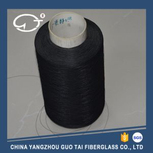 PVC Coated Fiberglass Yarn pictures & photos