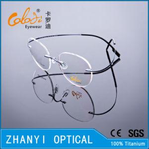 Lightweight Rimless Titanium Eyeglass Eyewear Optical Glasses Frame with Hyperelastic (8506-C1)